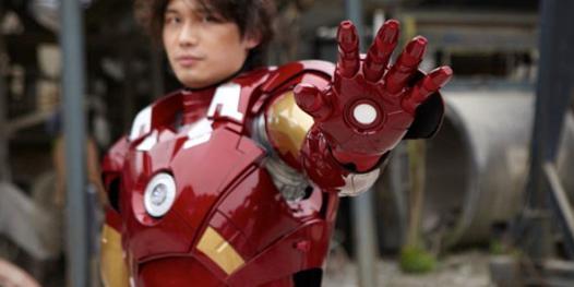armure d iron man a vendre