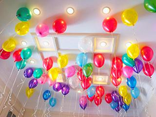 ballon anniversaire helium