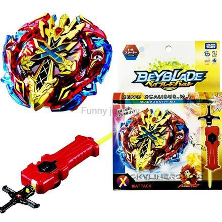 beyblade jouet