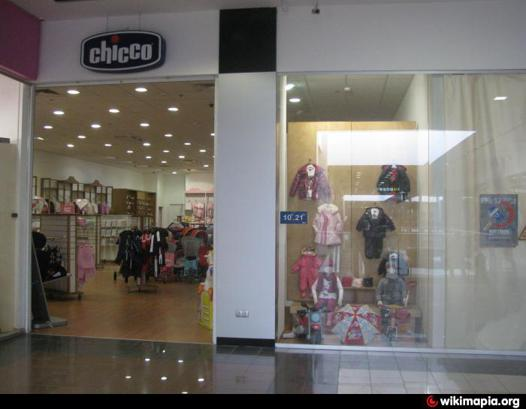 boutique chicco