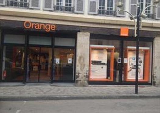 boutique orange tulle