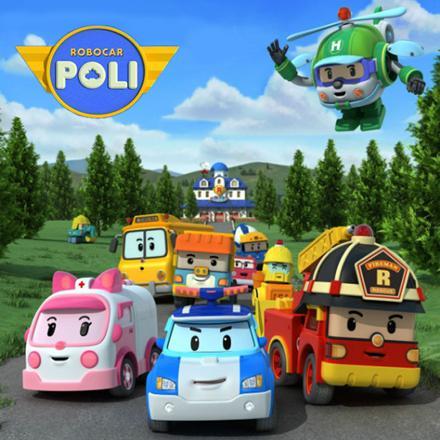 car poli