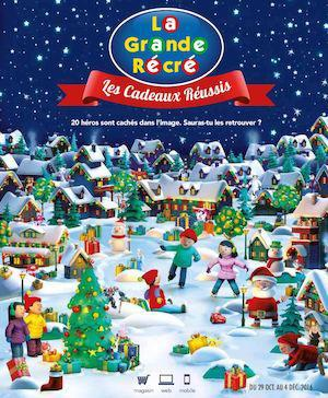 catalogue de noel 2017