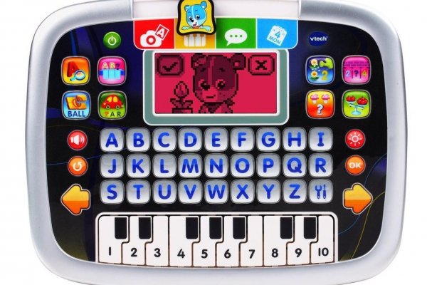 code reduction vtech