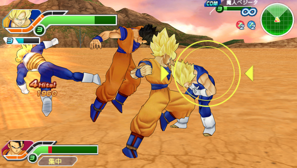 dragon ball z kai jeux