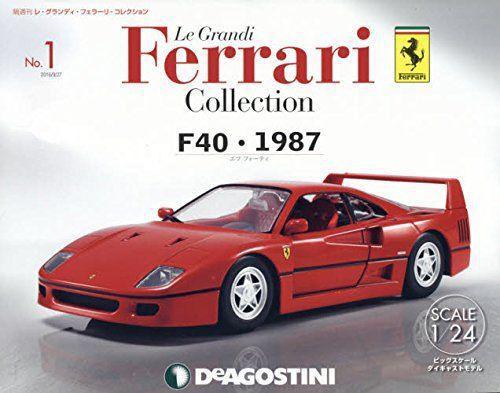 ferrari collection 1 24