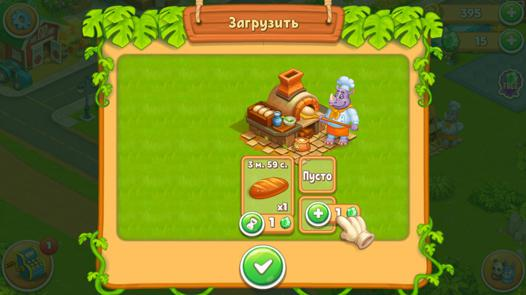 jeux de pet city