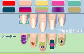 jeux des ongles