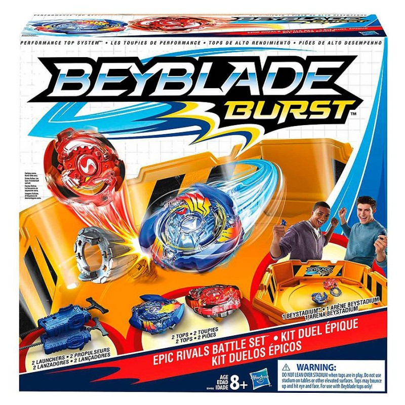 jouet beyblade