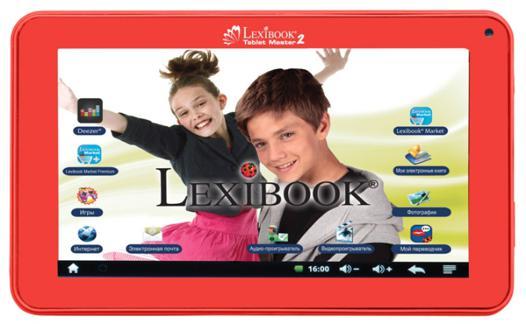 lexibook 2