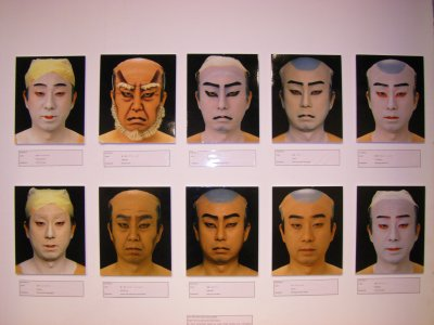 maquillage samourai