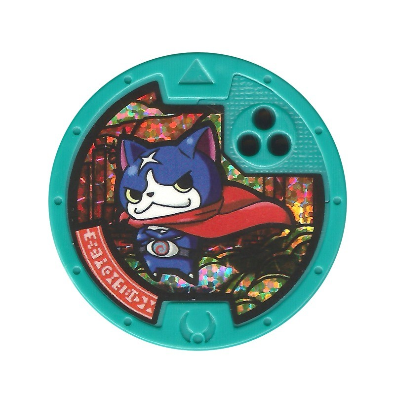 medaillon yo kai watch 2