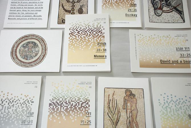 mosaic catalogue