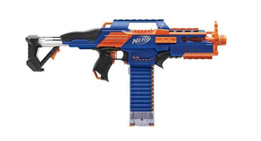 nerf fusil automatique