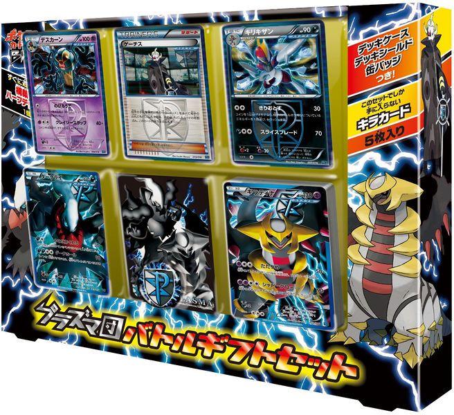 nouveau pack pokemon