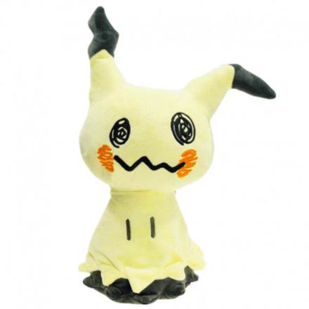 peluche géante pokemon
