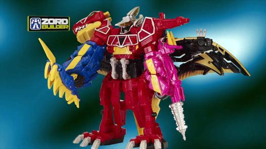 power rangers en jouet