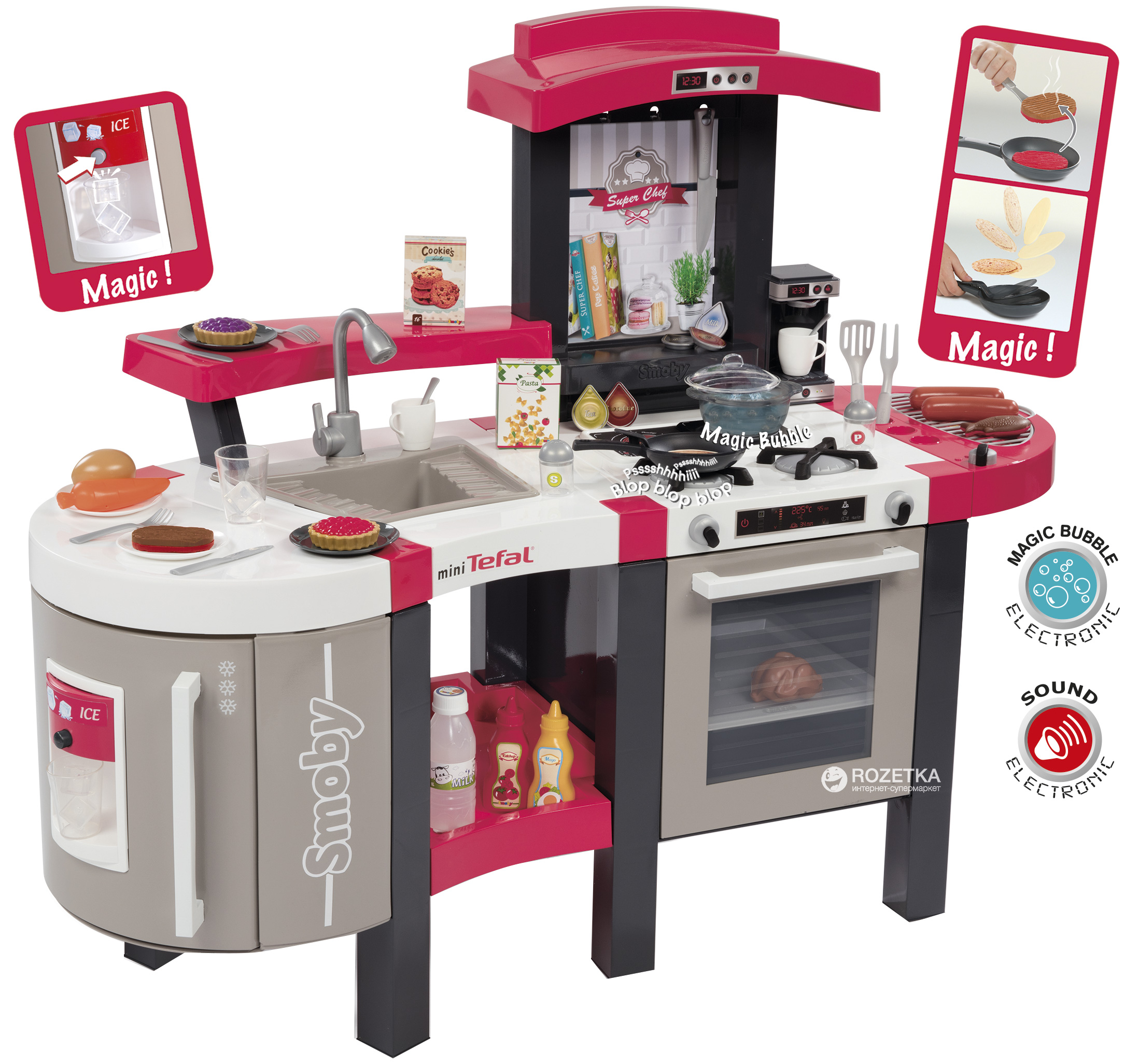smoby tefal super chef