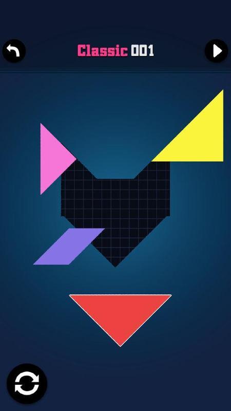 tangram king