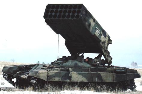 véhicule lance missile